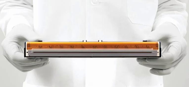 Memjet Tintenstrahldrucker