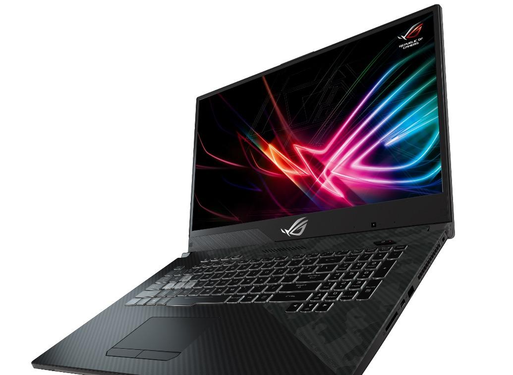Neuer Gaming Laptop ASUS ROG Strix SCAR II mit NVIDIA GTX 1060 GPU